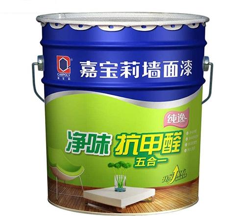 赤峰涂料厂墙面漆